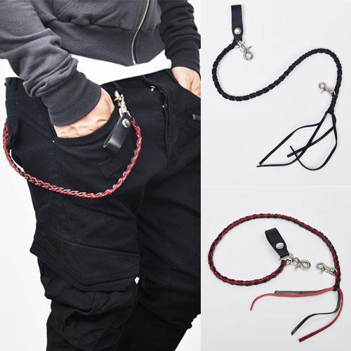 Braided Fashion Leather Keychain-Gadget 23