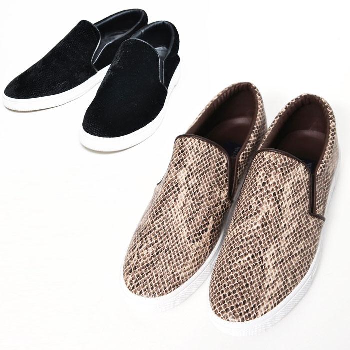 Easy & Super Versatile Snakeskin Slipon-Shoes 245