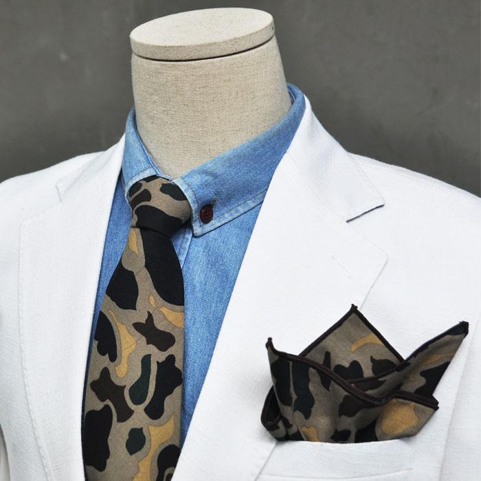 Camouflage Tie Handkerchief Set-Tie 43