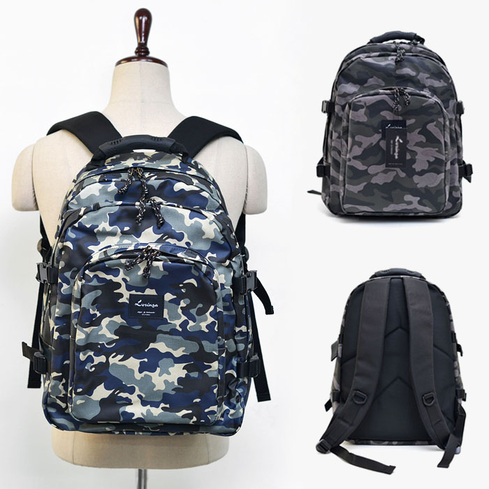 Urban Camouflage Canvas Backpack-Bag 150