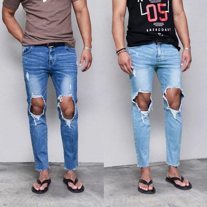 Hard Damage Knee Slim-Jeans 380