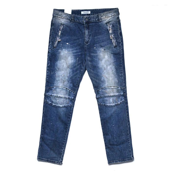 Hard Vintage Wash Zipper Slim Jeans-Sale 90
