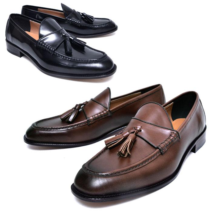 Versatile Urban Tassle Loafer-Shoes 710