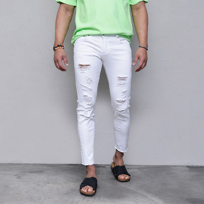 Damage Body-skimming Skinny-Jeans 465