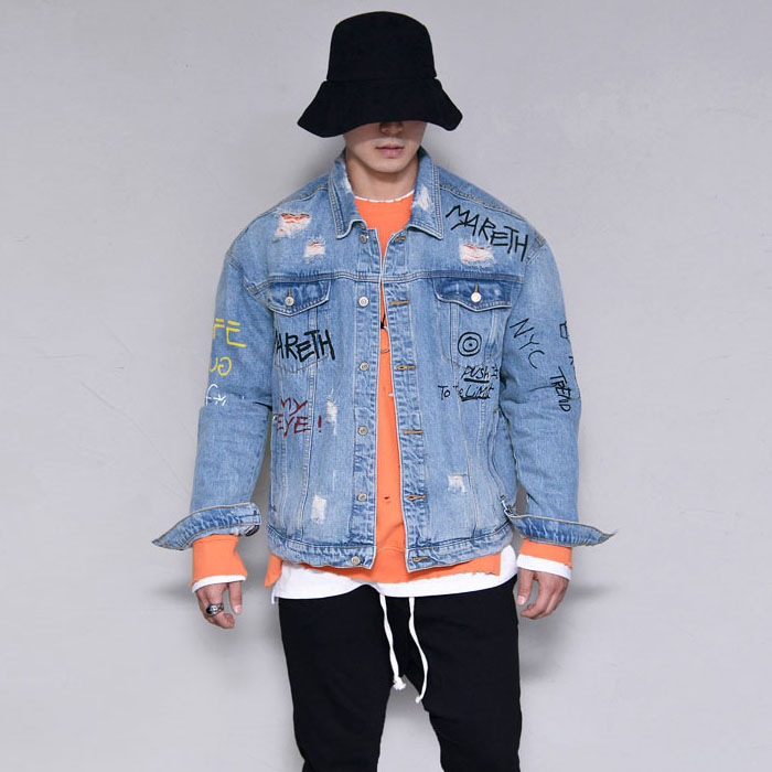 Vintage Damage Print Denim-Jacket 370