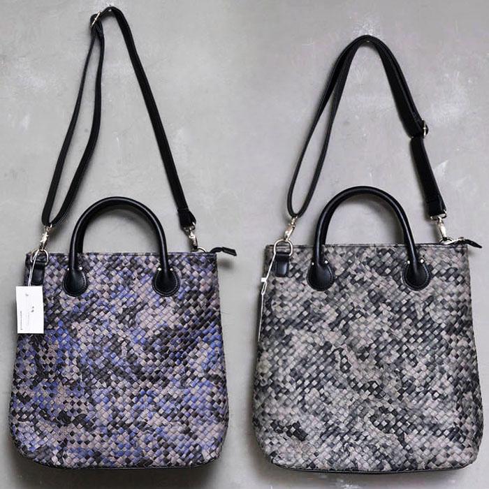 Multi Color Braided Cross Tote-Bag 164