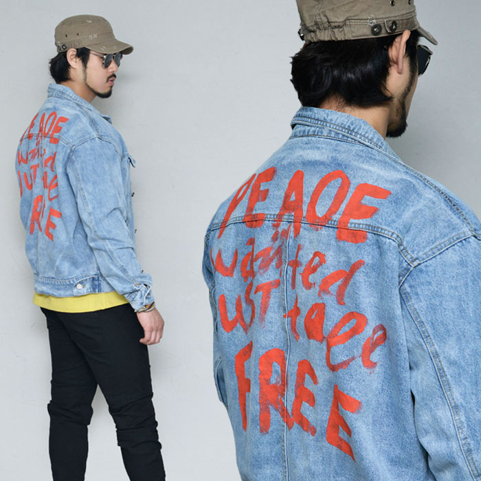 Funky Print Denim Shirring-Jacket 404