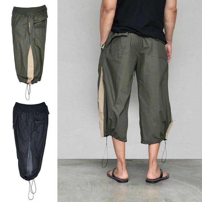 Contrast Zip Side Wide Crop-Pants 603