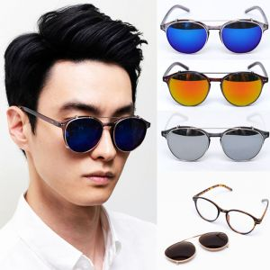 The Oval Lense Detacher-Sunglasses 63