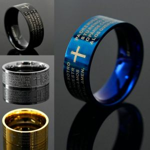 Lord's Prayer Cross Engraved Lux-Ring 33