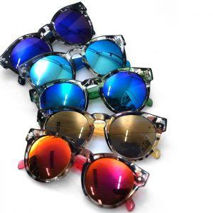 Mirror Camouflage Trans Round-Sunglasses 71