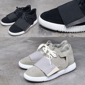 Easy Strap Boost Suede Sneakers-Shoes 477