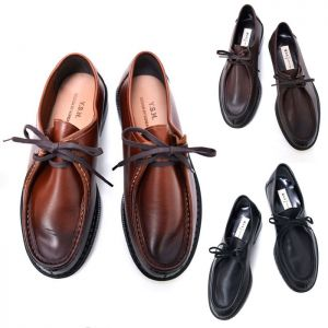 Gradation Tanned Loafer-Shoes 587