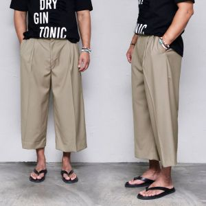 Avant-garde Volume Fleated Wide-Pants 314