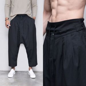 Banding Layered Drop Baggy-Pants 466