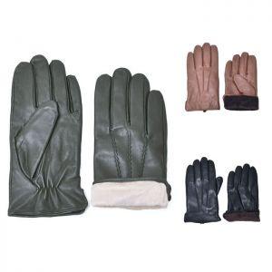Full Fur Lambskin Gloves-Gadget 105