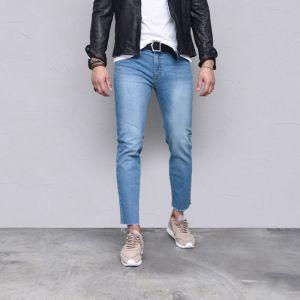 Light Blue Hidden Banding Ankle-Jeans 547