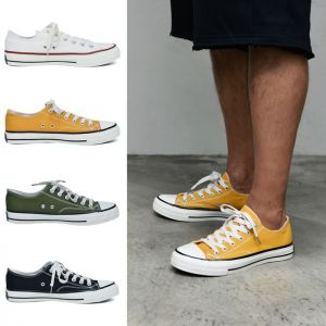 Daily Low Top Sneakers-Shoes 830