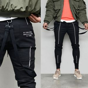 Webbing Strap Slim Semi-baggy-Pants 623