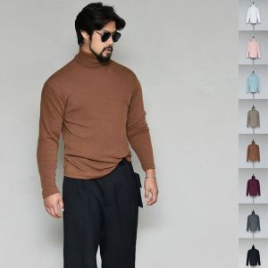 Relaxed Fit Knit Turtleneck-Knit 264